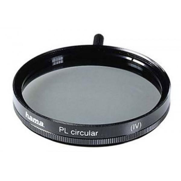 Hama Polarisations-Filter, 8-fach Vergütung, Für 72 mm Foto-Kameraobjektive, HTMC-31