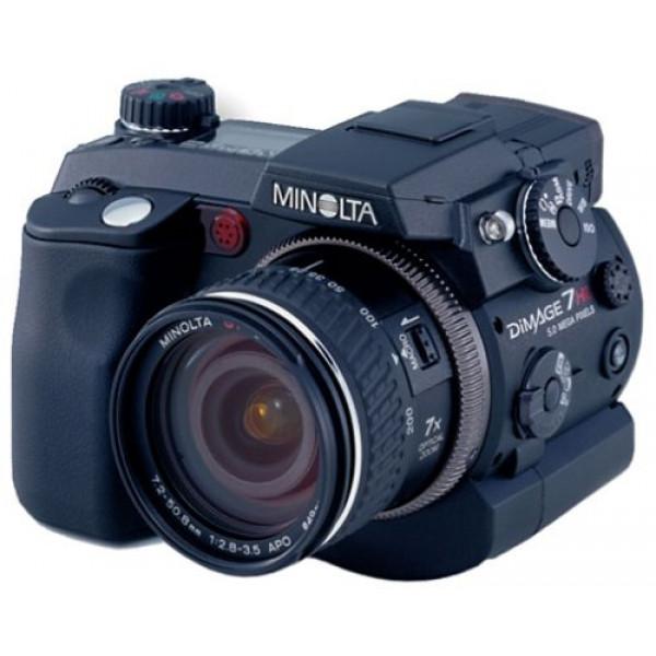 Minolta Dimagé 7Hi Digitalkamera (5,2 Megapixel)-31