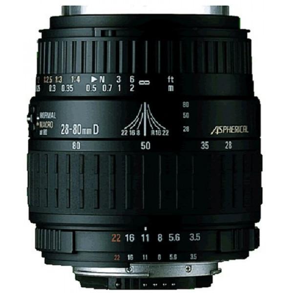Sigma Autofokus-Zoom-Makro-Objektiv 28 80 mm/ 3,5 5,6 für Nikon-31