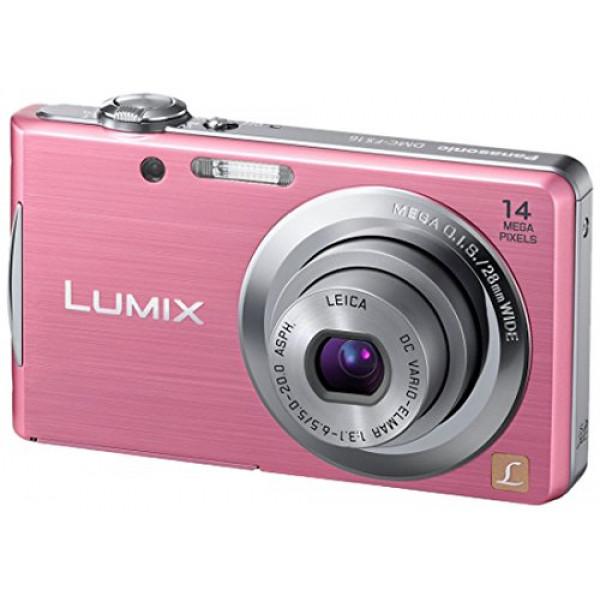 Panasonic Lumix DMC-FS16EG-P Digitalkamera (14 Megapixel, 4-fach opt. Zoom, 6,7 cm (2,7 Zoll) Display, bildstabilisiert) pink-35