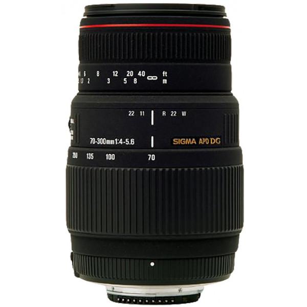 Sigma 70-300 mm F4,0-5,6 DG APO Makro-Objektiv (58 mm Filtergewinde) für Canon Objektivbajonett-34