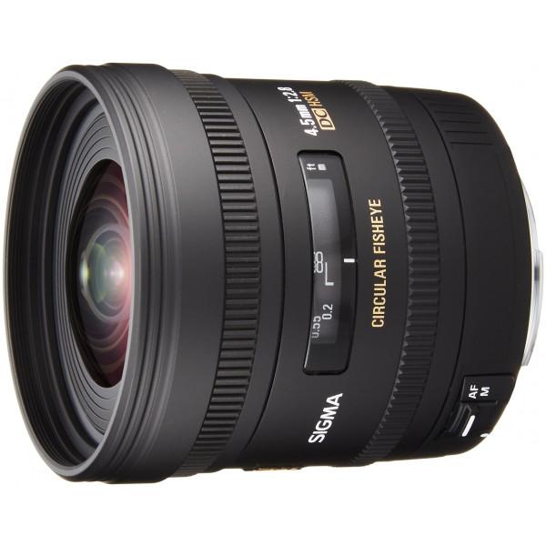 Sigma 4,5 mm F2,8 EX DC HSM Zirkular Fisheye-Objektiv (Gelatinefilter) für Canon Objektivbajonett-33