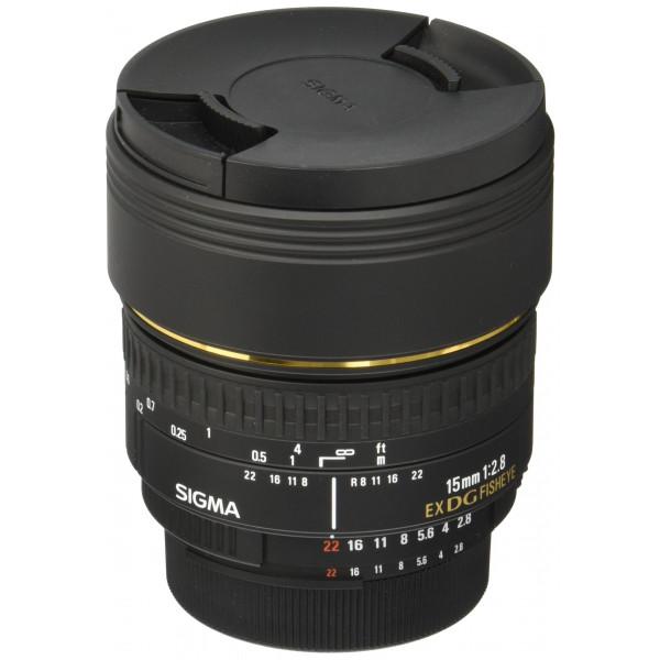 Sigma 15 mm F2,8 EX DG Diagonal Fisheye-Objektiv (58 mm Filtergewinde) für Nikon Objektivbajonett-32