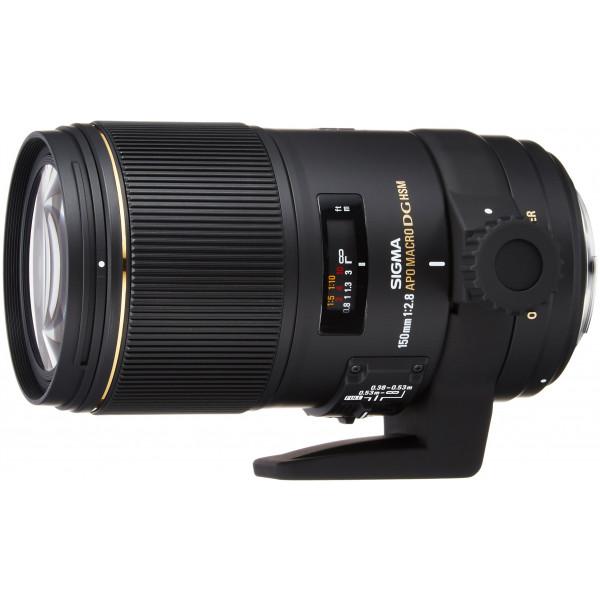 Sigma 150 mm F2,8 APO Makro EX DG OS HSM-Objektiv (72 mm Filtergewinde) für Canon Objektivbajonett-35