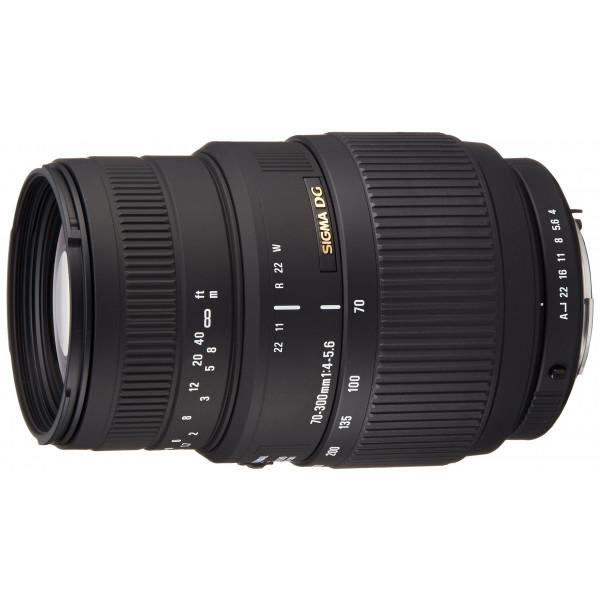 Sigma 70-300 mm F4,0-5,6 DG Makro-Objektiv (58 mm Filtergewinde) für Pentax Objektivbajonett-35