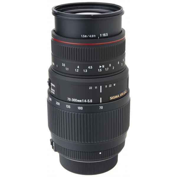 Sigma 70-300mm 4-5,6 DG Mc APO Objektiv für Nikon-32