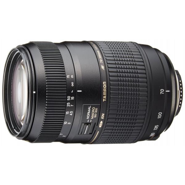 """Tamron AF017NII-700 AF 70-300mm 4-5,6 Di LD Macro 1:2 digitales Objektiv mit """"Built-In Motor"""" für Nikon-33"""