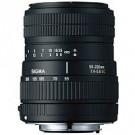 Sigma 55-200/4-5,6 DC digital Objektiv EF(-S) für Canon-20
