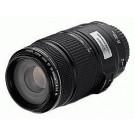 Canon EF USM 4,0-5,6/75-300 IS Objektiv-20