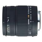 Sigma 18-125/3,5-5,6 DC digital Objektiv für Nikon D-20