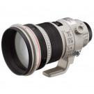 Canon EF 200mm 1:2,0L IS USM Objektiv (52 mm Filtergewinde, bildstabilisiert)-20
