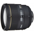 Sigma 85 mm F1,4 EX DG HSM-Objektiv (77 mm Filtergewinde) für Nikon Objektivbajonett-20