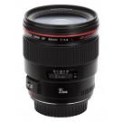 Canon EF 35mm 1:1,4 L USM Objektiv (72 mm Filtergewinde)-20