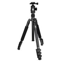 SIRUI KTV204 Stativset (Alu Dreibeinstativ , Höhe: 155cm, Gewicht: 1,6+0,3kg, Belastbarkeit: 12kg) schwarz mit Kopf E-20 und Platte TY-50E-22