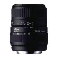 Sigma Autofokus-Zoom-Objektiv 70 210 mm / 4,0 5,6 UC II für Nikon-Spiegelreflexkameras-21
