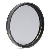 B+W Zirkular-Polfilter (Polarisationsfilter, CPL-Filter) mit MRC Mehrschichtvergütung und F-Pro Fassung 55mm Made in Germany by Schneider Kreuznach-22
