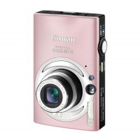 "Canon Digital IXUS 80 IS Digitalkamera (8 Megapixel, 3-fach opt. Zoom, 6,4cm (2,5"") Display, Bildstabilisator) pink-22"