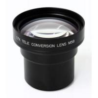 1.7x Hochleistungs Tele Objektiv Vorsatz für Canon Powershot G10, G11 58mm inkl. Adapter ( Sonnenblende Optional LTH-82 )-21