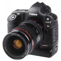Canon EOS 1 Ds SLR-Digitalkamera Gehäuse (11 Megapixel)-21