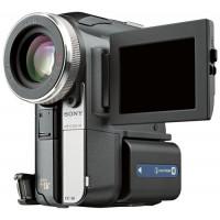 Sony DCR-PC330 MiniDV-Camcorder-21