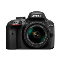 Nikon D3400 18-105 / 3.5-5.6 AF-S G DX Nikkor VR ( 24.72 Megapixel (3 Zoll Display) )-21