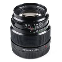 Tamron Bronica Zenzanon PE 3,5 / 150mm Kamera Objektiv-21