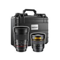 Walimex Pro Reportage Objektiv-Set Canon Vollformat (inkl. Objektiv 35mm, 85mm) schwarz-22