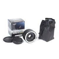Kenko KE-MC7DXN DGX MC7 Nikon AF Konverter 2,0-fach schwarz-22