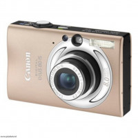 "Canon Digital IXUS 80 IS Digitalkamera (8 Megapixel, 3-fach opt. Zoom, 2,5"" Display, Bildstabilisator) caramel-22"