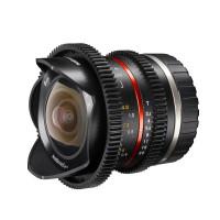 Walimex Pro 8mm 1:3,1 VCSC Fish-Eye Foto und Videoobjektiv (Bildwinkel 180 Grad, MC Linsen, große Schärfentiefe, stufenlose Blende) für Canon EOS M Objektivbajonett schwarz-22