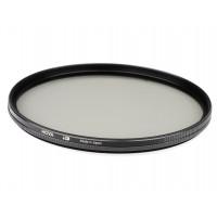 Hoya HD Gold Pol cirkular-Filter 77mm schwarz-22