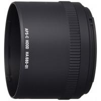 Sigma 105 mm F2,8 EX Makro DG OS HSM-Objektiv (62 mm Filtergewinde) für Nikon Objektivbajonett-22