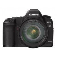 Canon EOS 5D Mark II + EF 24-105mm: 2764B020AA (Zertifiziert und Generalüberholt)-22