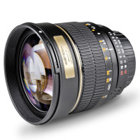 Walimex Pro Portrait-Panorama Set (16 mm/1:2,0 Weitwinkelobjektiv, 85 mm/1:1,4 Portraitobjektiv mit Koffer) für Nikon-22