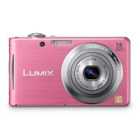 Panasonic Lumix DMC-FS16EG-P Digitalkamera (14 Megapixel, 4-fach opt. Zoom, 6,7 cm (2,7 Zoll) Display, bildstabilisiert) pink-22