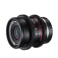 Walimex Pro 21139 21/1,5 VCSC Objektiv für Fuji X Bajonett-22