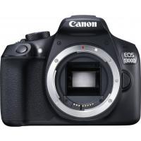 Canon EOS 1300D / Rebel T6 / KISS X80 18-55 / 3.5-5.6 EF-S IS II ( 18.7 Megapixel (3 Zoll Display) )-21