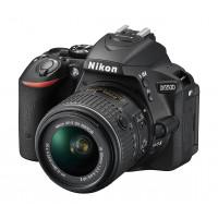 Nikon D5500 18-55 / 3.5-5.6 AF-S G DX VR II 55-200 / 4.0-5.6 AF-S G DX ED VR II ( 24.78 Megapixel (3.2 Zoll Display) )-22