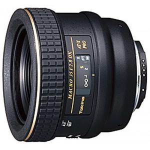 Tokina AF 35mm/2.8 Objektiv DX für Nikon-22